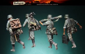 German 8 cm mortar crew  (Vista 2)