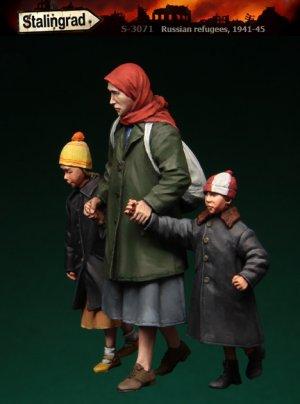 Refugiados Rusos 1941-45  (Vista 2)