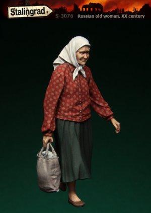 Anciana Rusa  (Vista 1)