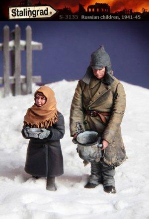 Los niños rusos  (Vista 1)