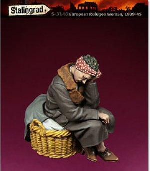 Mujer de refugiados  (Vista 1)