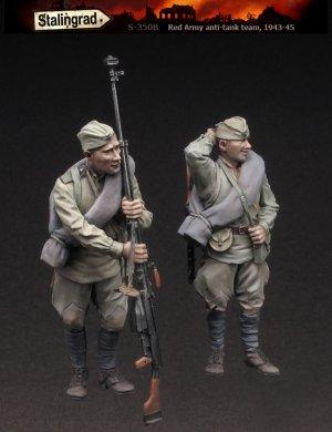 Red Army anti-tank team   (Vista 1)
