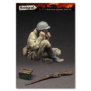 Red Army signaller   (Vista 1)
