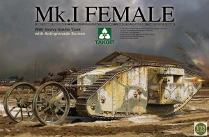 Heavy Battle Tank Mk.I Female with Anti- - Ref.: TAKO-2033