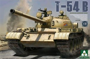 Russian Medium Tank T-54 B Late Type