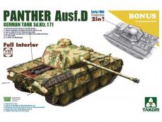 Sd.Kfz.171 Panther Ausf.D Early/Mid prod - Ref.: TAKO-2103