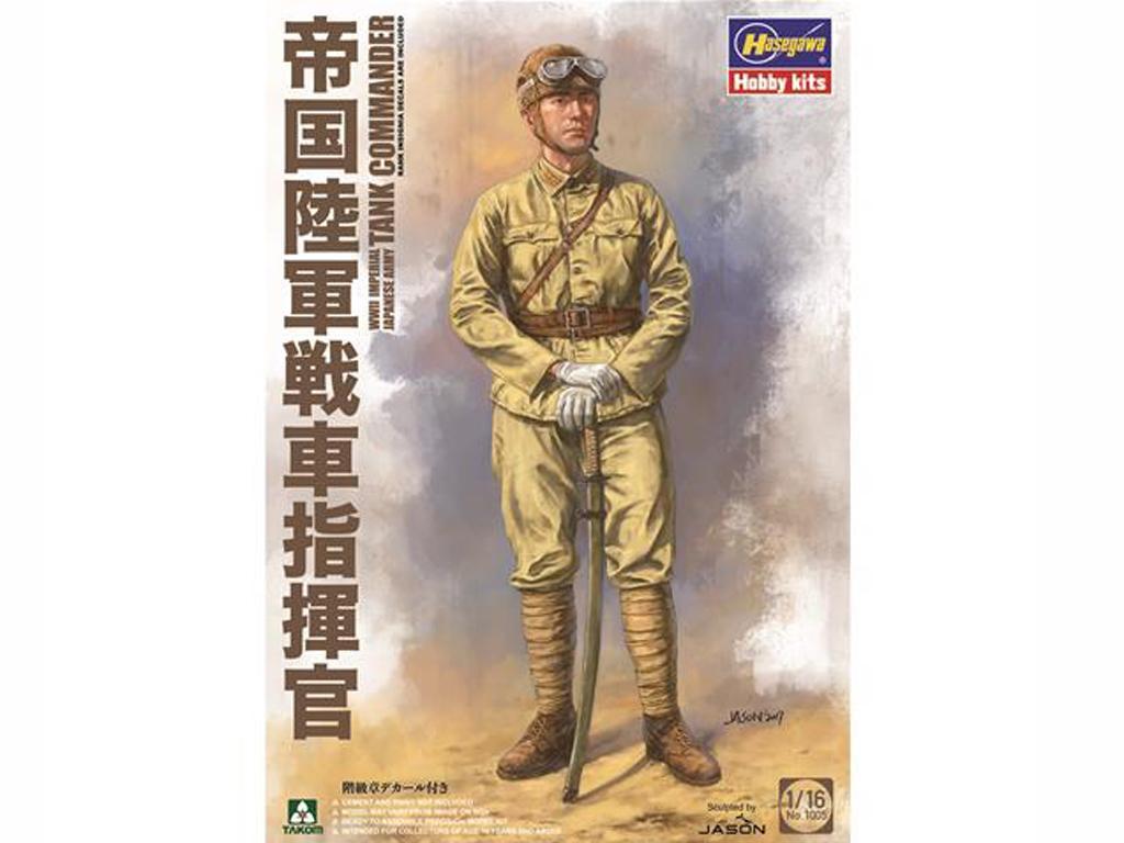 Comandante de Tanques del Ejército Imperial Japonés (Vista 1)