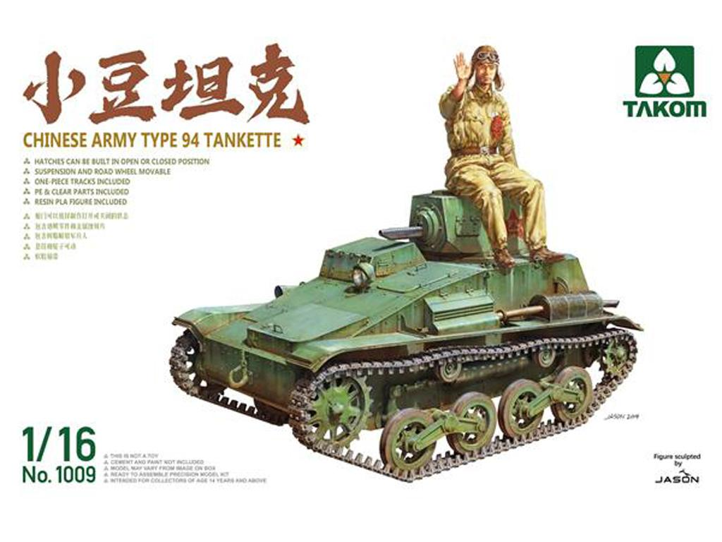 Chinese Army Type 94 Tankette (Vista 1)