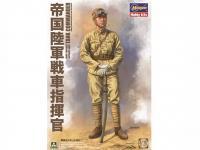 Comandante de Tanques del Ejército Imperial Japonés (Vista 2)