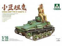 Chinese Army Type 94 Tankette (Vista 2)