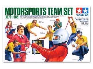 Motor Sports Team Set 1970-1985   (Vista 1)
