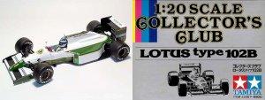 Lotus 102B Judd  (Vista 1)