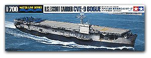 U.S.Escort Carrier CVE-9 Vogue