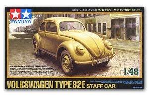 Wolkswagen Type 82E - Ref.: TAMI-32531