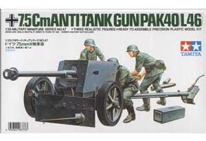 Antitanque Aleman de 75mm. - Ref.: TAMI-35047