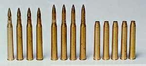 Municion Alemana 88mm - Ref.: TAMI-35166