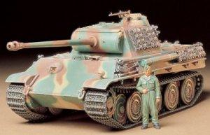 Panther G con ruedas de acero  (Vista 2)
