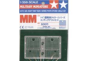 Tiger I - Ref.: TAMI-35179