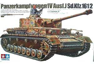 German Panzerkampfwagen IV Ausf. J - Ref.: TAMI-35181