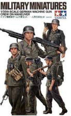 Equipo MG Alemán  (Vista 1)