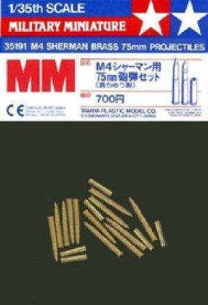 Projectiles  para el M4 Sherman - Ref.: TAMI-35191