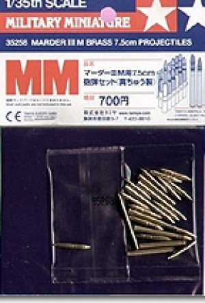 Marder III M Brass 7.5mm Projectiles - Ref.: TAMI-35258