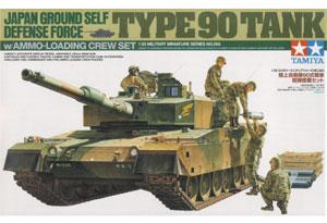 JGSDF Type 90 Tank w Ammo Loading Set - Ref.: TAMI-35260