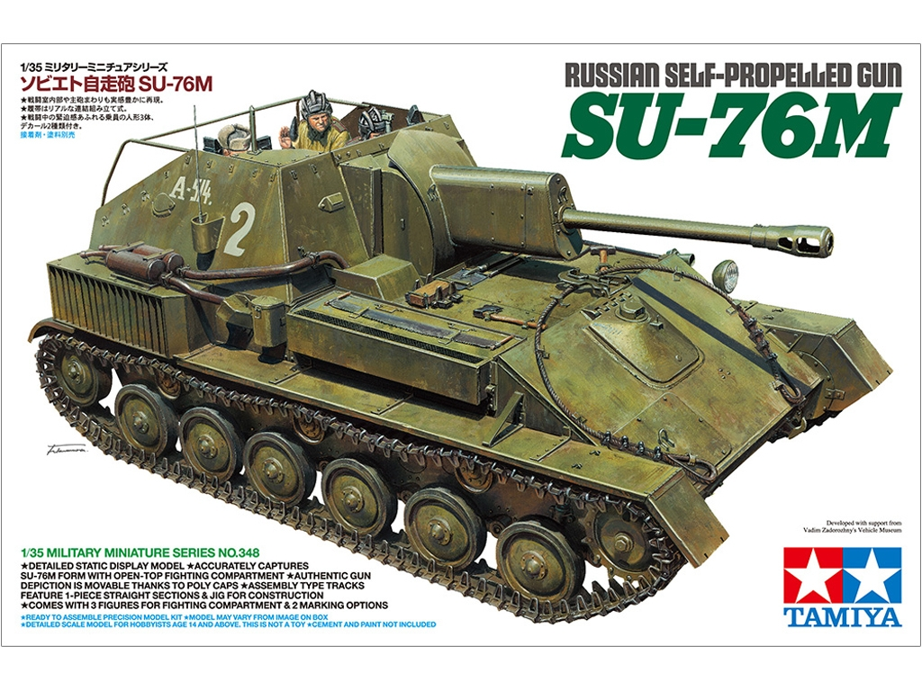 Russian Self-Propelled Gun - SU-76M