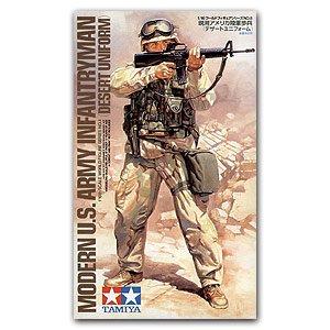 Infanteria moderna USA  (Vista 1)