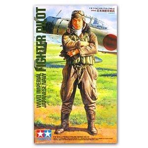 Piloto de caza de la  Armada Imperial Ja  (Vista 1)