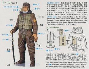 Piloto de caza de la  Armada Imperial Ja  (Vista 3)