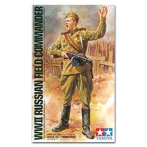 Russian Field Commander   (Vista 1)