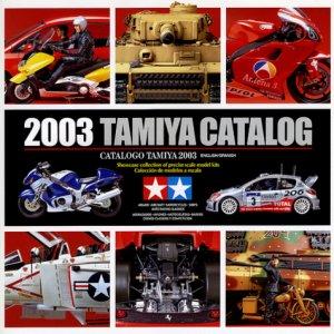 Catalogo Tamiya 2003  (Vista 1)