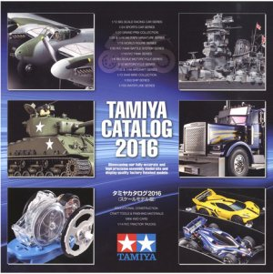 Catalogo General 2016  (Vista 1)