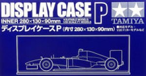 Display Case P  (Vista 1)