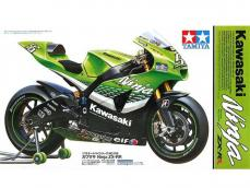 Kawasaki Ninja ZX-RR - Ref.: TAMI-14109
