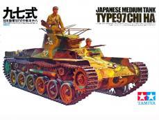 Tanque Tipo 97 Japones - Ref.: TAMI-35075
