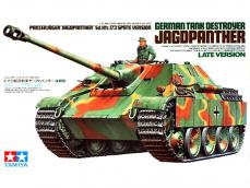 German Tank Destroyer Jagdpanther - Ref.: TAMI-35203