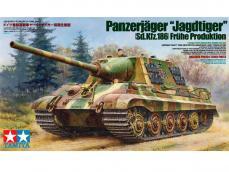 Jagdtiger versión inicial - Ref.: TAMI-35295