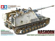 German Sd.Kfz.164 Nashorn - Ref.: TAMI-35335