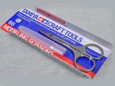Tijeras para cortar fotograbados - Ref.: TAMI-74068