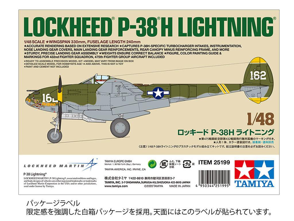 Lockheed P-38H Lightning  (Vista 1)