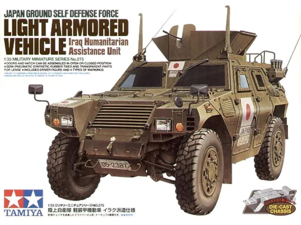 JGSDF Light Armored Vehicle (Vista 1)