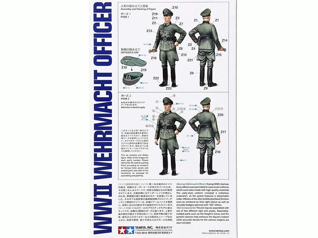 Oficial Wehrmacht (Vista 2)