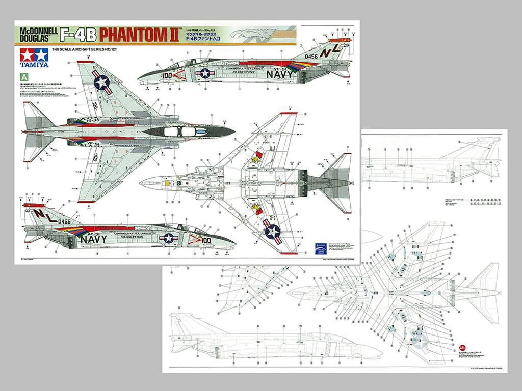 F-4B Phantom II (Vista 24)