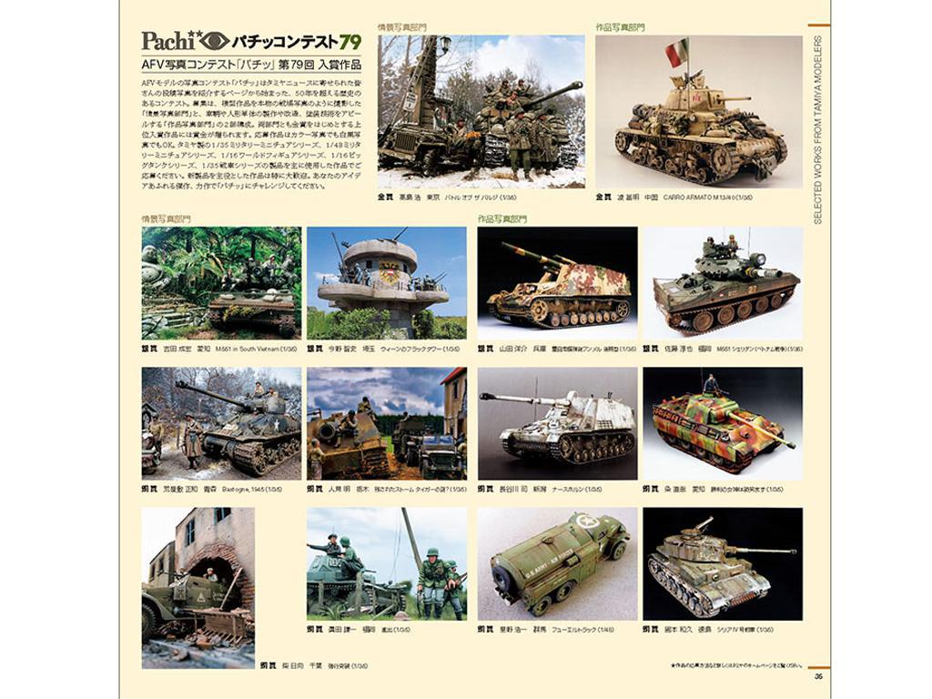 Catalogo Tamiya 2020 (Vista 6)