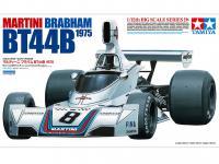 Martini Brabham BT44B 1975 (Vista 11)