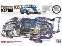 Porsche 935 Martini (Vista 2)
