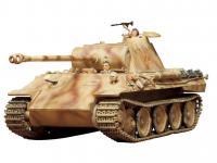 German Panther Ausf. A (Vista 4)