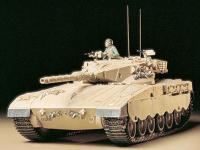Israeli Merkava I MBT (Vista 4)